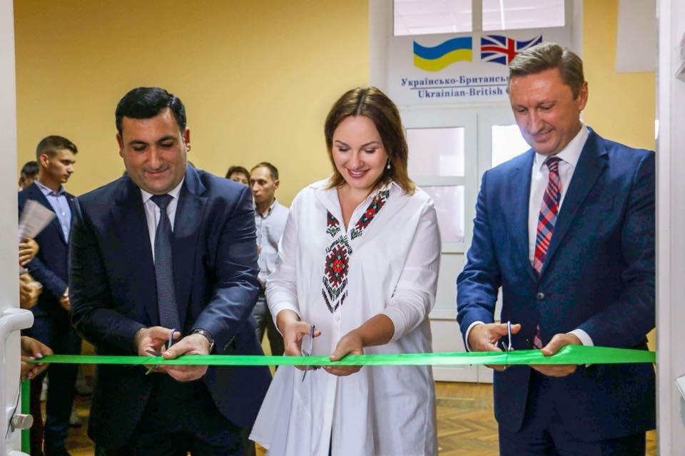 Відкриття Україно-Азербайджанського центру у ПолтНТУ