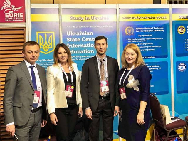 PoltNTU took part in the Third Eurasian Summit of Higher Education