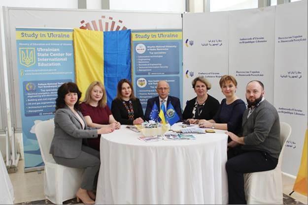 Представники ПолтНТУ презентували українську освіту у Лівані!