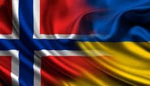 Нові горизонти міжнародної співпраці з Норвегією