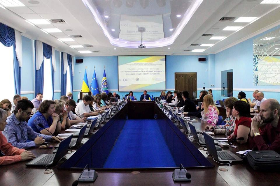 Інтернаціоналізація освітньої діяльності закладів вищої освіти в Україні