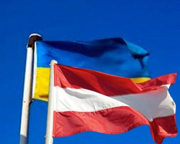 У квітні й травні триватиме конкурс українсько-австрійських науково-дослідних проектів на 2019-2020 роки