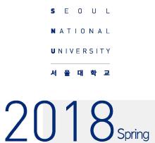Президентська стипендія  Національного університету Сеула