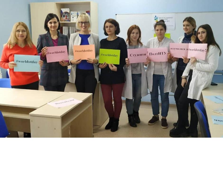 #worldOTday: в університеті відзначили Всесвітній  день ерготерапії
