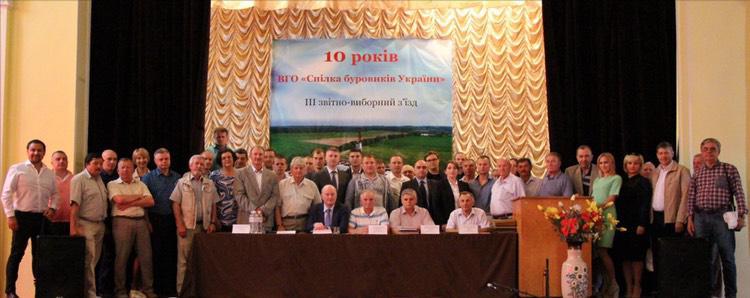 Участь делегації ПолтНТУ у ІІІ з'їзді Спілки буровиків України