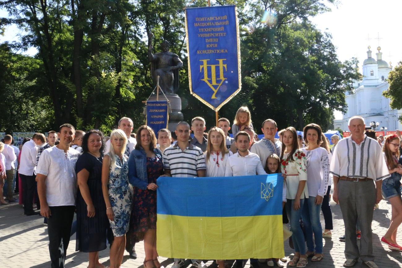 Колектив ПолтНТУ приєднався до урочистостей з нагоди 27-ої річниці незалежності України
