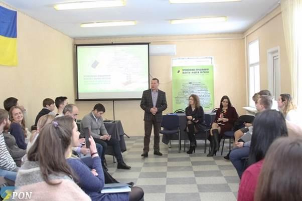 ПолтНТУ став учасником у щорічному з'їзді профспілкових організацій освіти і науки України