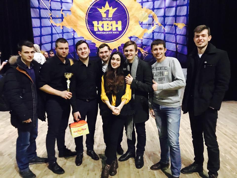 Команда ПолтНТУ «МДА» стала переможцем Першої Полтавської ліги КВН