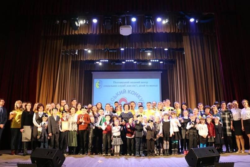 ПолтНТУ традиційно долучився та здобув нагороди на щорічному міському конкурсі «Волонтер року»