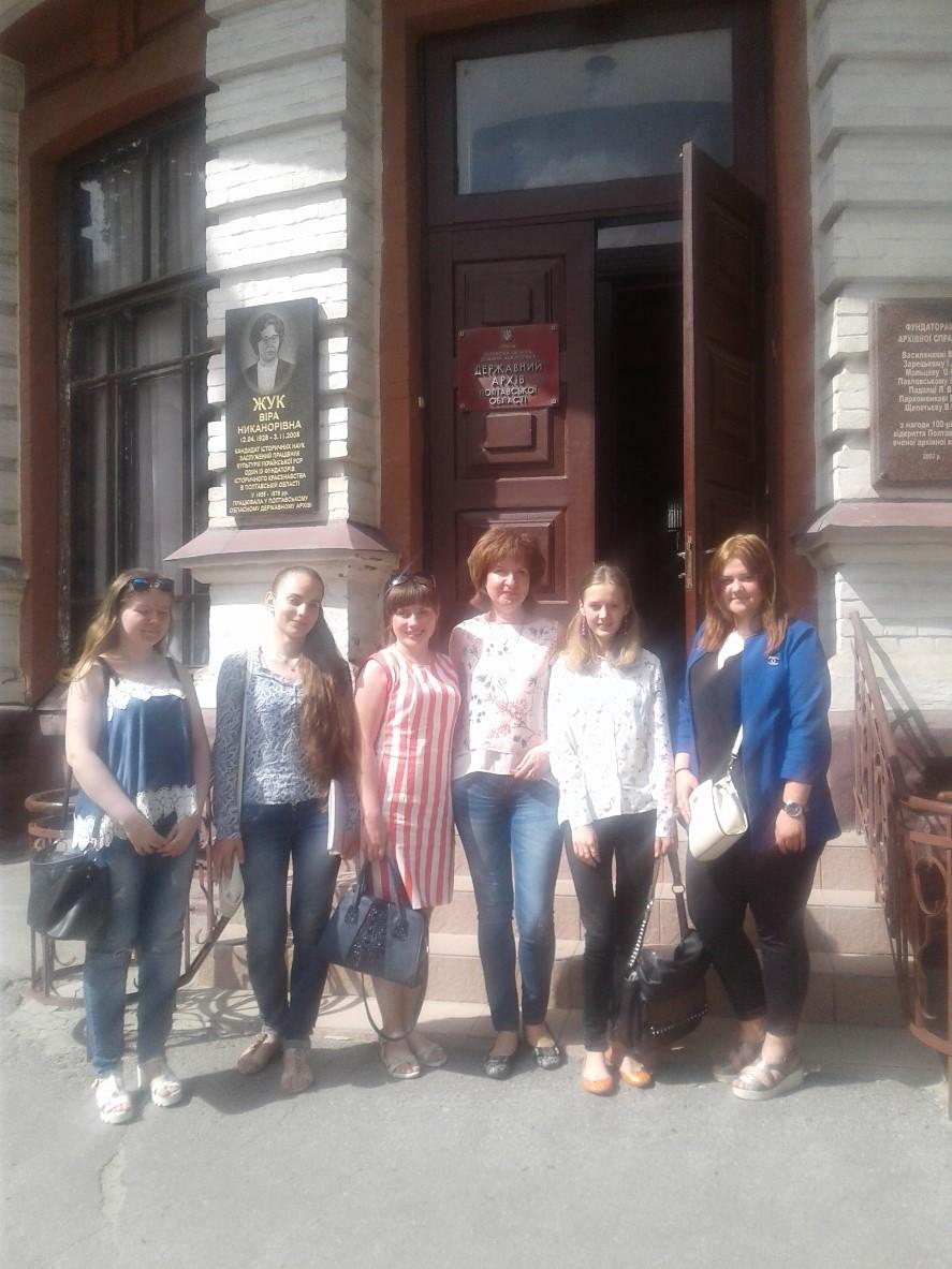 Філії кафедри українознавства, культури  та документознавства – в дії