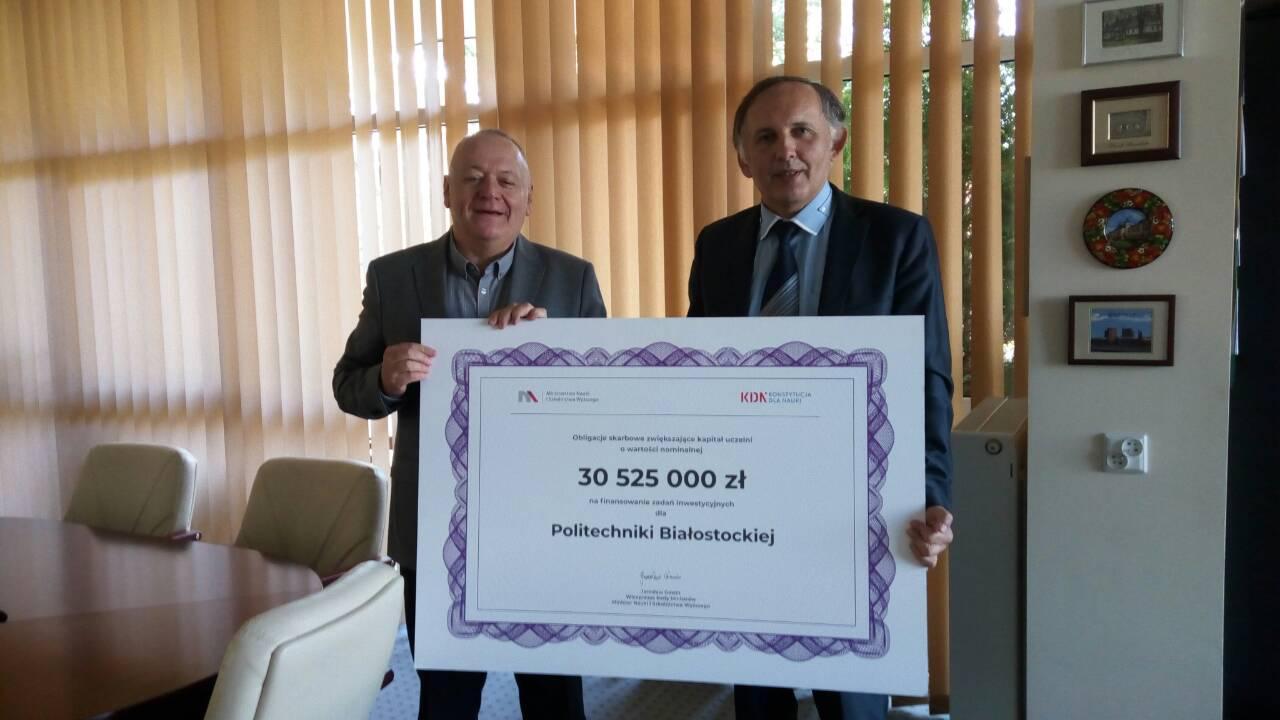 Представники ПолтНТУ привітали колег із Білостоцької Політехніки з початком нового навчального року