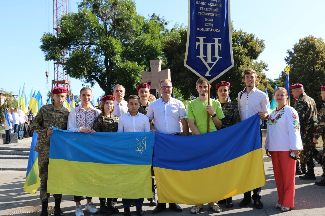 Студенти та викладачі ПолтНТУ приєднались до урочистостей з нагоди Дня Державного Прапора України