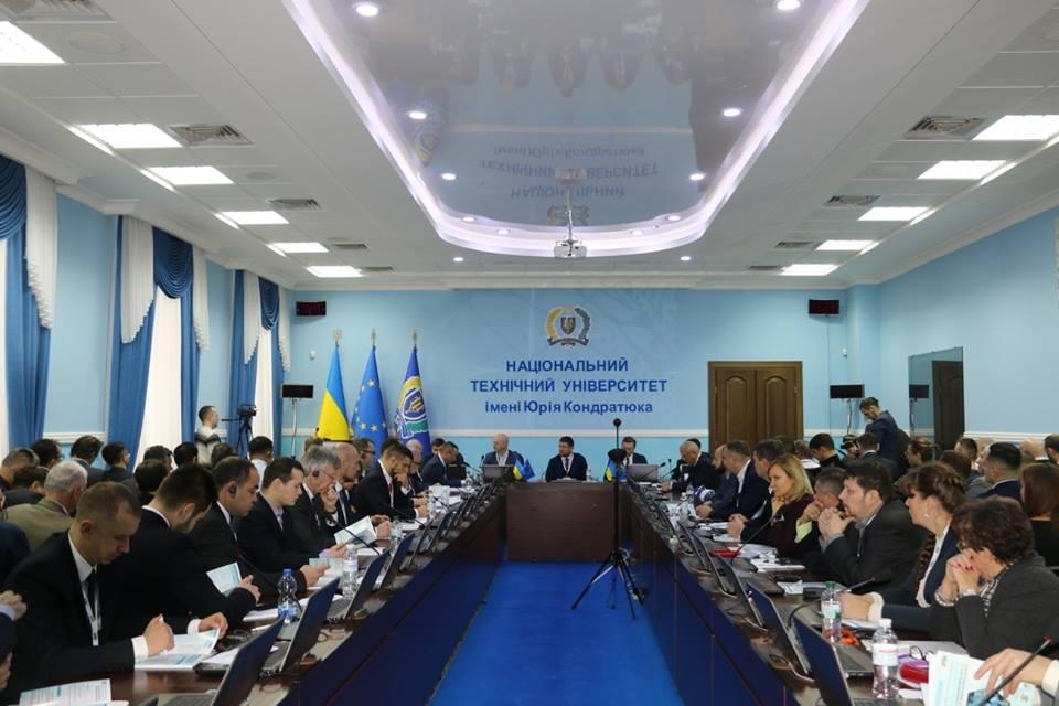 У ПолтНТУ відбулася науково-практична конференція «Сучасні технології для підвищення ефективності роботи нафтогазового бізнесу»