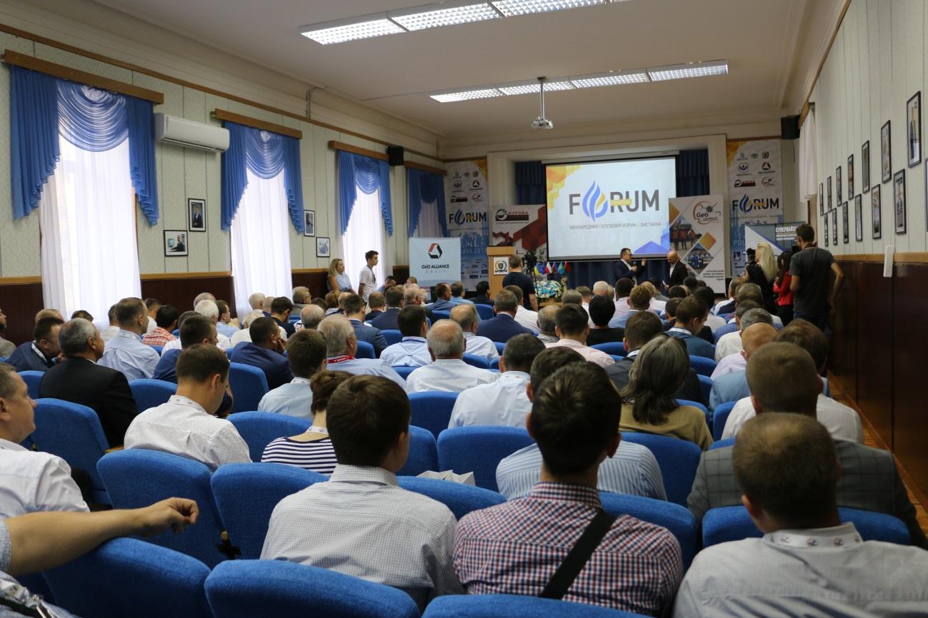 Міжнародний галузевий форум – досвід та розвиток