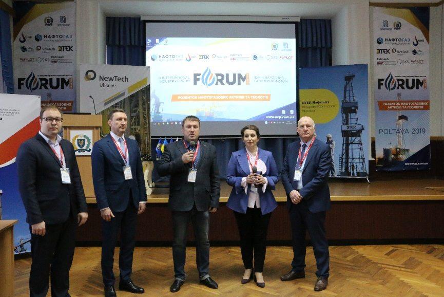 У ПолтНТУ відбувся Міжнародний галузевий форум