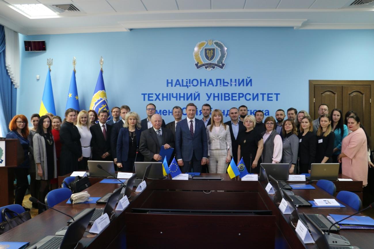 V Всеукраїнська науково-практична інтернет-конференція «Організаційно-правові аспекти публічного управління в Україні»
