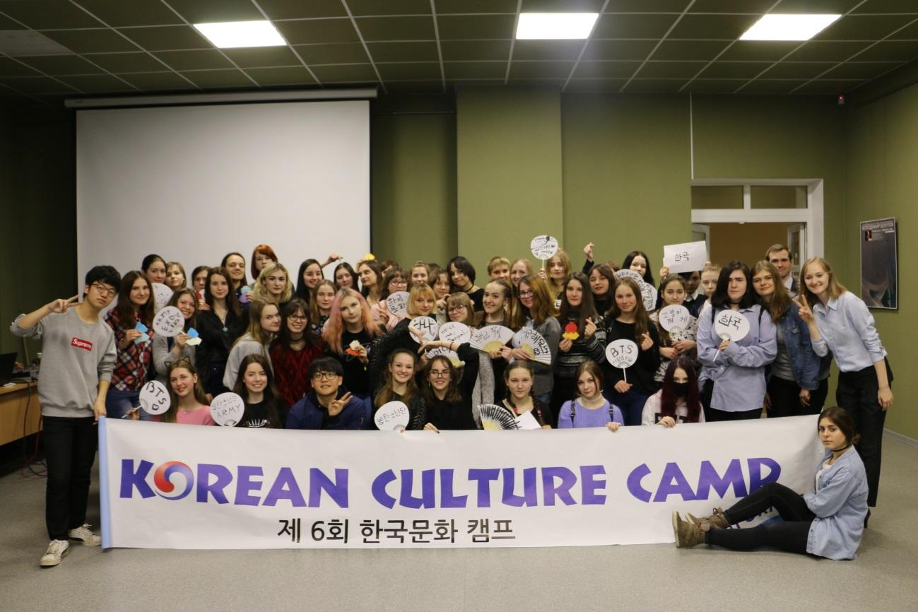 У ПолтНТУ відбувся День корейської культури