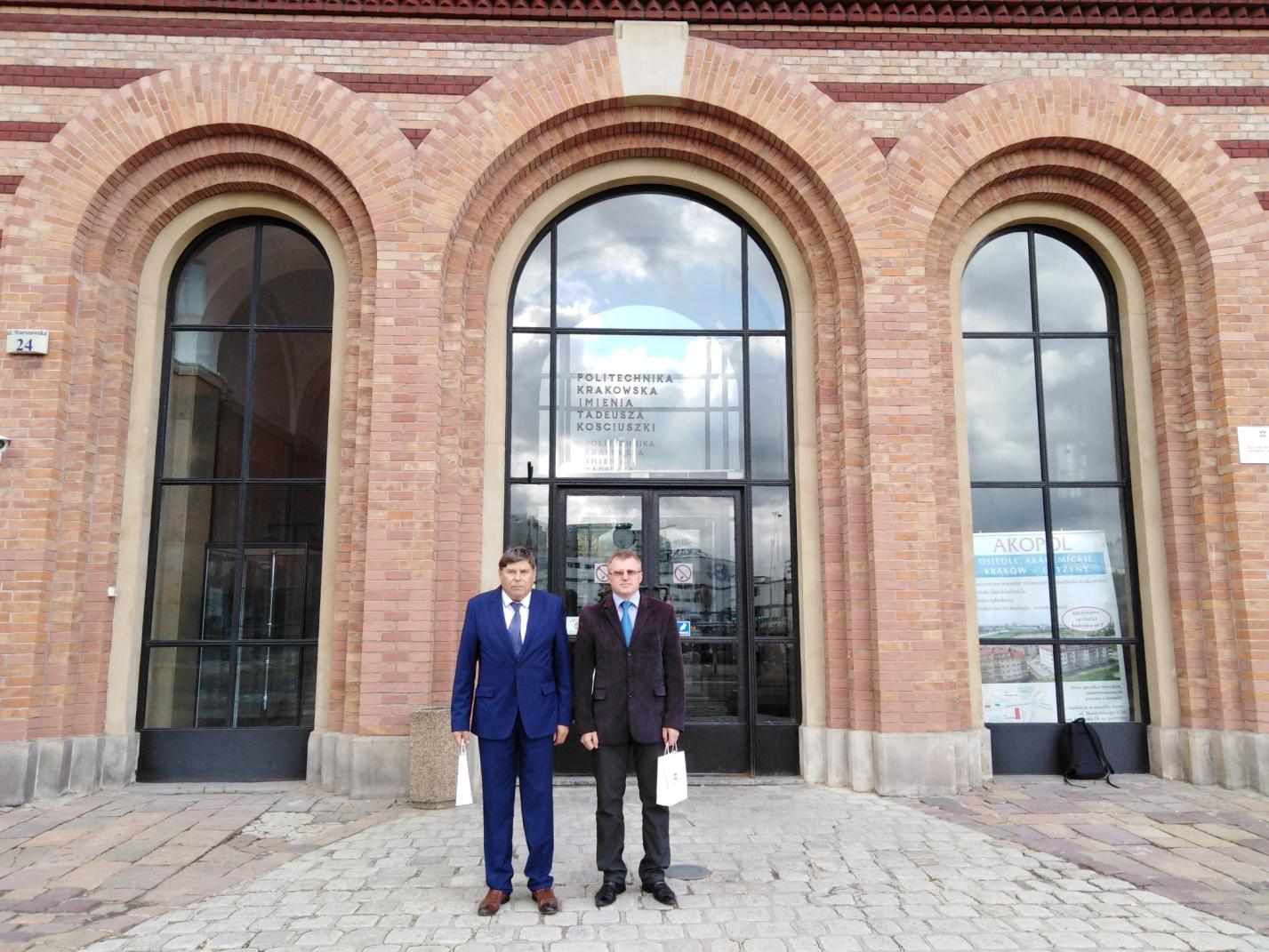 Представники ПолтНТУ привітали колег з Краківського технологічного університету «Краківська політехніка» з початком нового навчального року