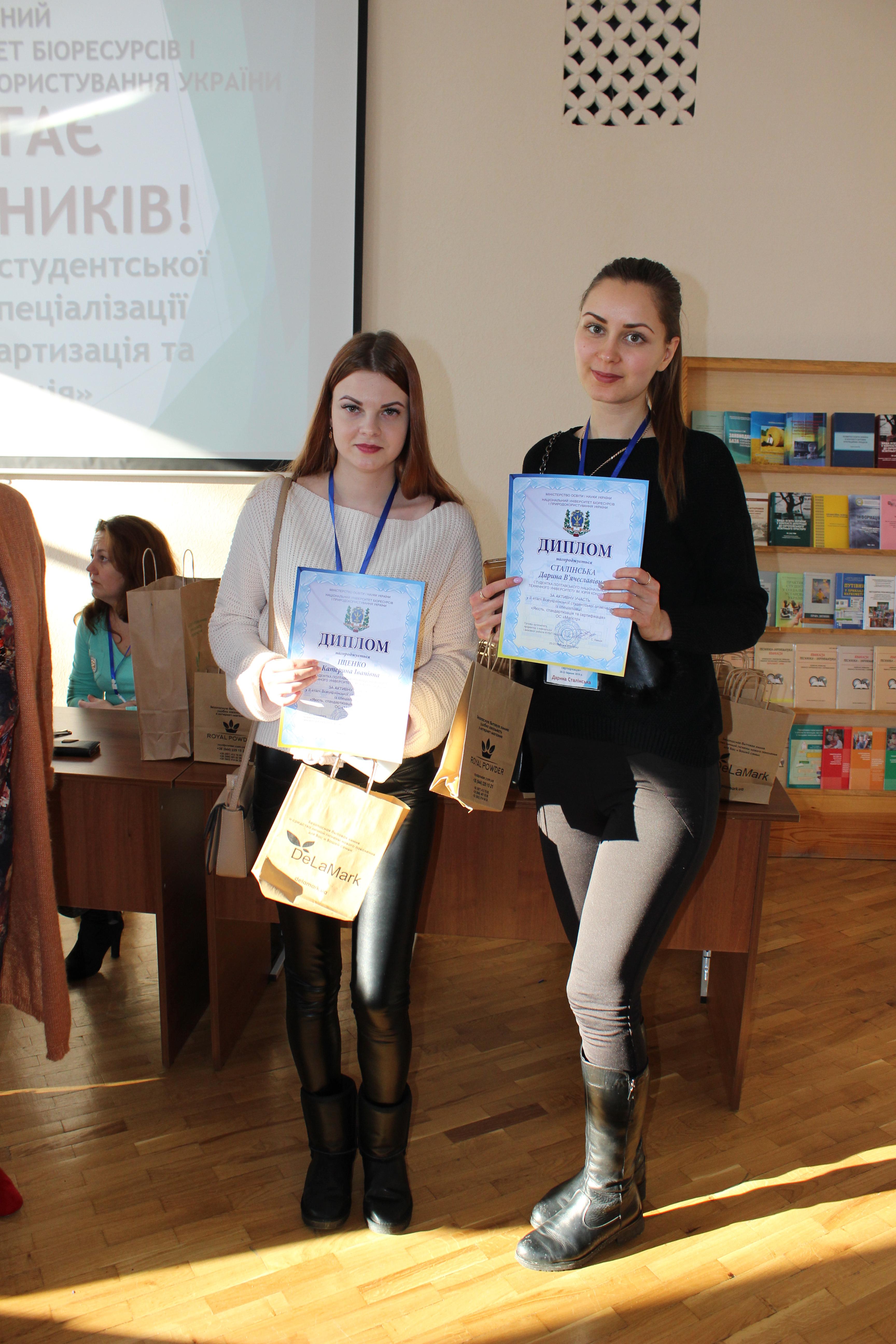 Студенти ПолтНТУ серед переможців Української Олімпіади з менеджменту серед молоді