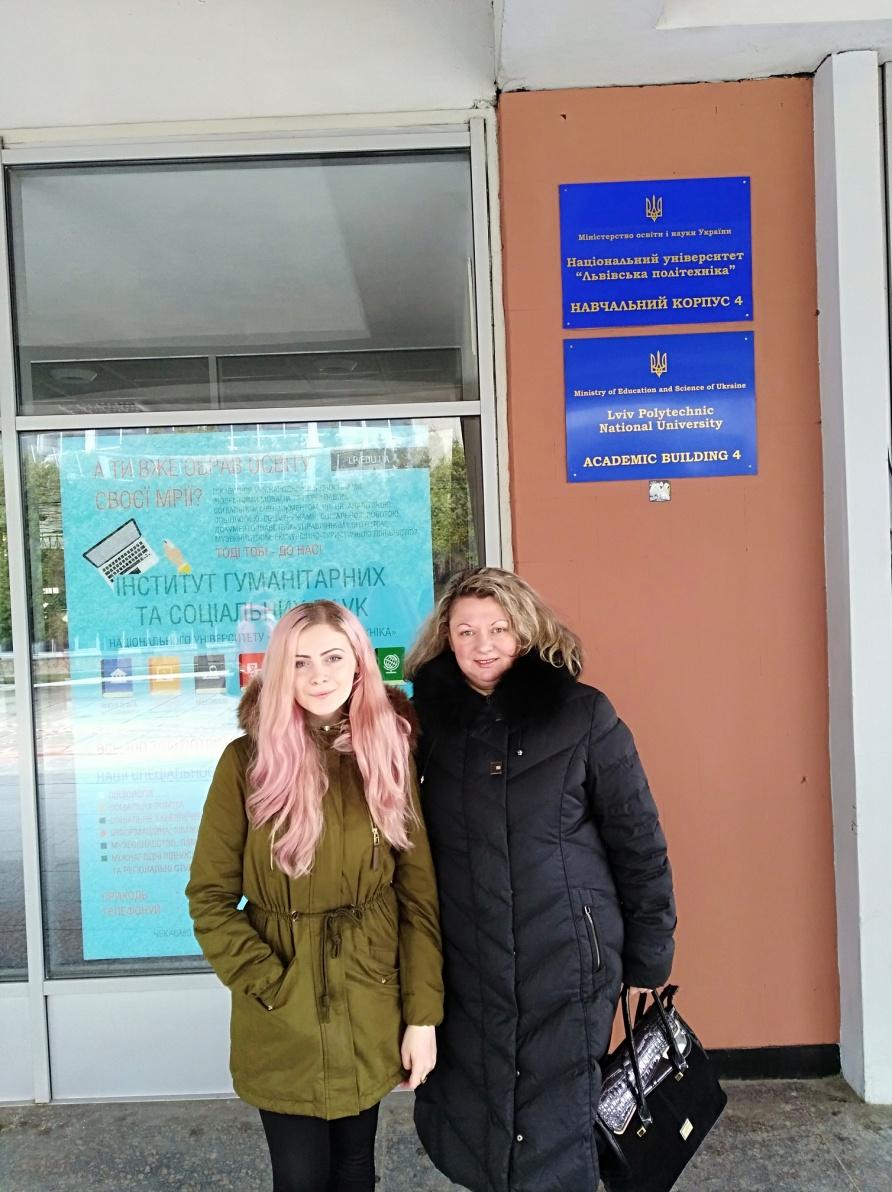 Студенти та викладачі ПолтНТУ взяли участь у ІІ етапі Всеукраїнської студентської олімпіади з навчальної дисципліни «Міжнародна економіка»