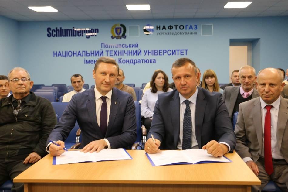 ПолтНТУ та УкрНДІгаз підписали меморандум про співпрацю у науково-технічній сфері