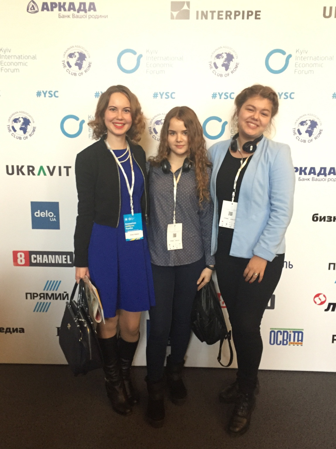 Студенти ПолтНТУ взяли участь у Міжнародній конференції наукової молоді «Економічне майбутнє України»