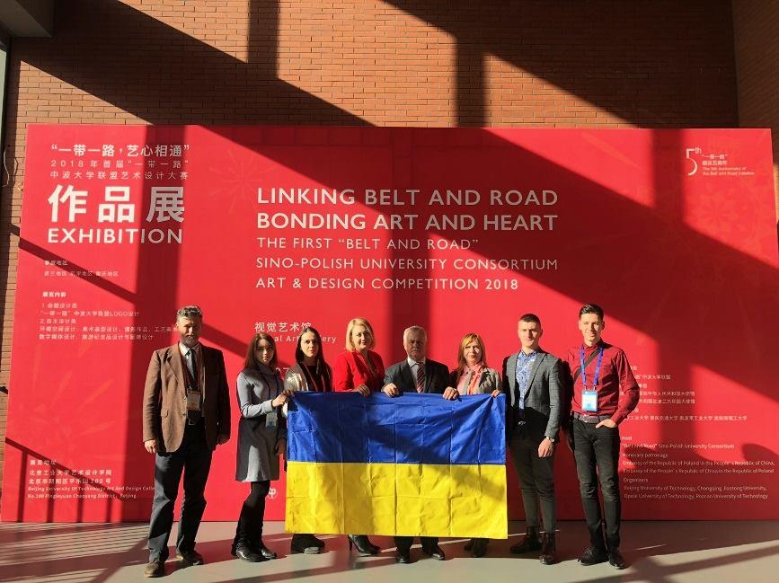 Делегація ПолтНТУ взяла участь у міжнародному фестивалі «Sino-Polish Art and Design Competition and Art Festival»