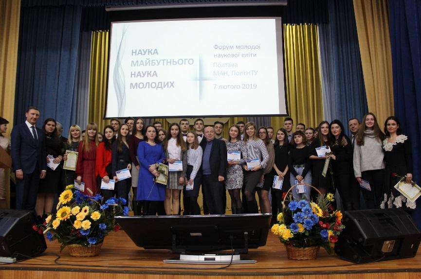 У ПолтНТУ нагородили переможців І етапу Всеукраїнського конкурсу-захисту науково-дослідницьких робіт учнів-членів МАН