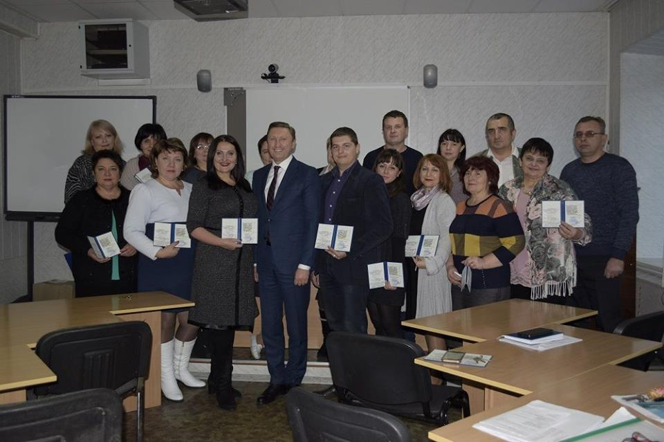 На базі ПолтНТУ відбулося підвищення кваліфікації державних службовців Департаменту освіти і науки Полтавської обласної державної адміністрації