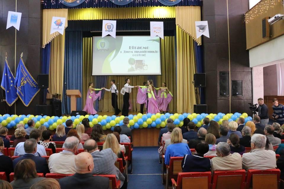 У ПолтНТУ привітали співробітників із Днем працівників освіти