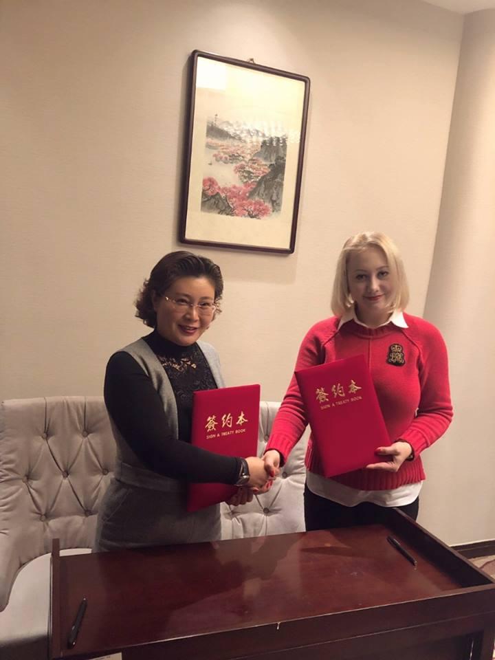 Делегація ПолтНТУ із робочим візитом відвідала м. Пекін (Китай)