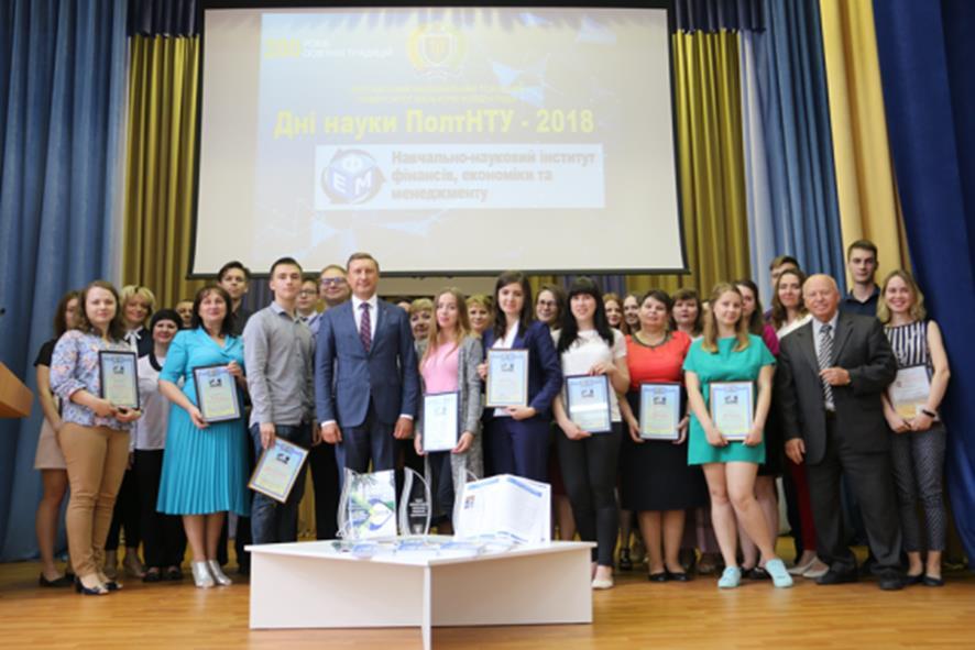 Студенти ПолтНТУ - переможці Всеукраїнських конкурсів студентських наукових робіт з різних галузей знань і спеціальностей