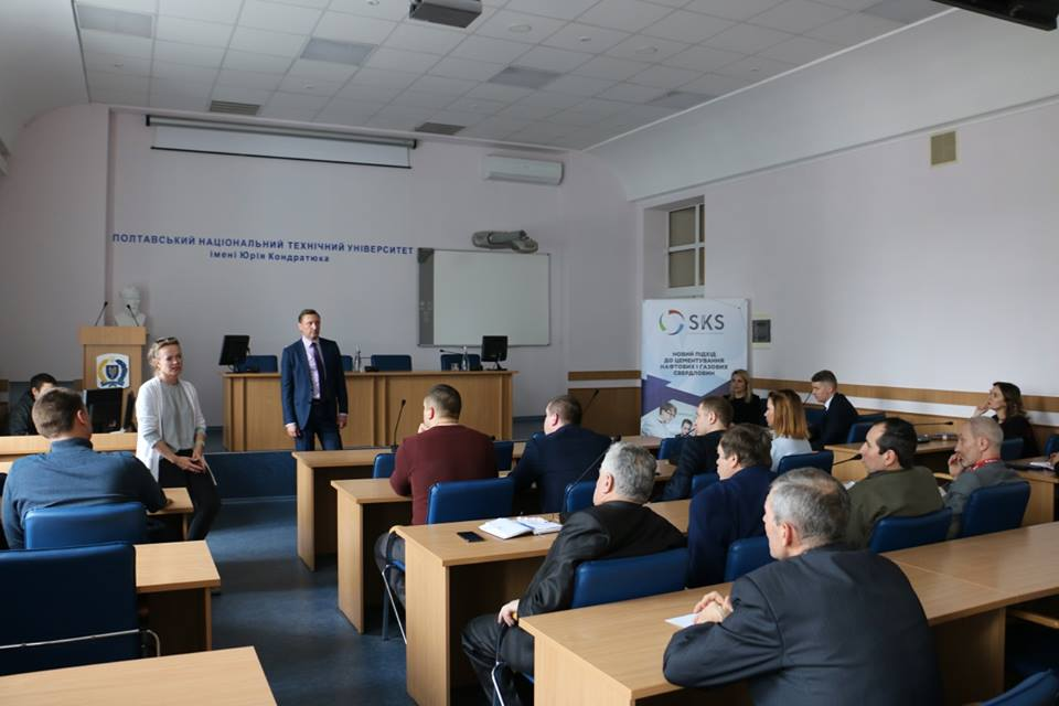 Науково-педагогічні працівники ПолтНТУ зустрілися з директором компанії Weatherford Ukraine Наталією Рудевич