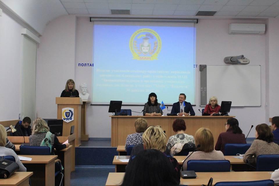 У ПолтНТУ відбувся обласний семінар-практикум «Інноваційні підходи в організації наукових учнівських досліджень