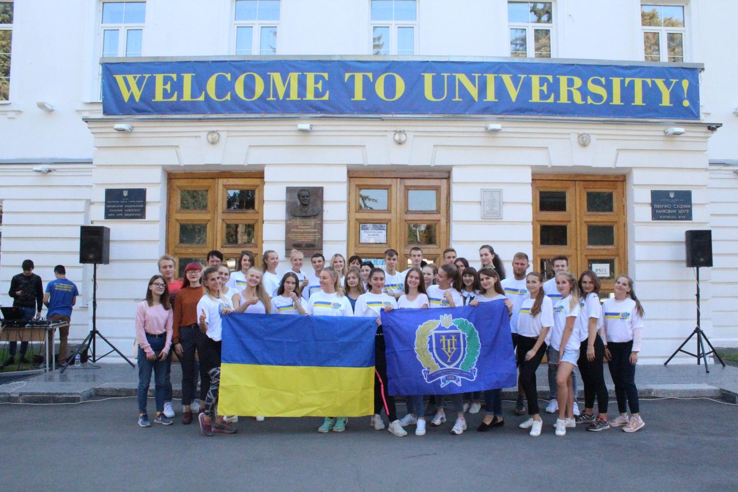 Міжнародний день студентського спорту з ПолтНТУ