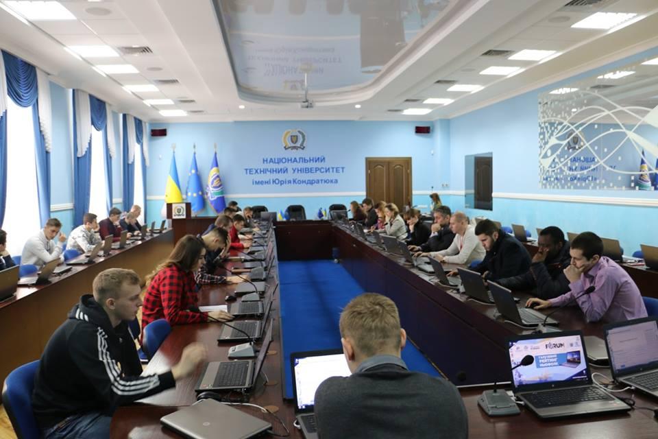 В рамках Міжнародного галузевого форуму відбулося проведення on-line тестування за методикою оцінки і атестації персоналу нафтогазових компаній