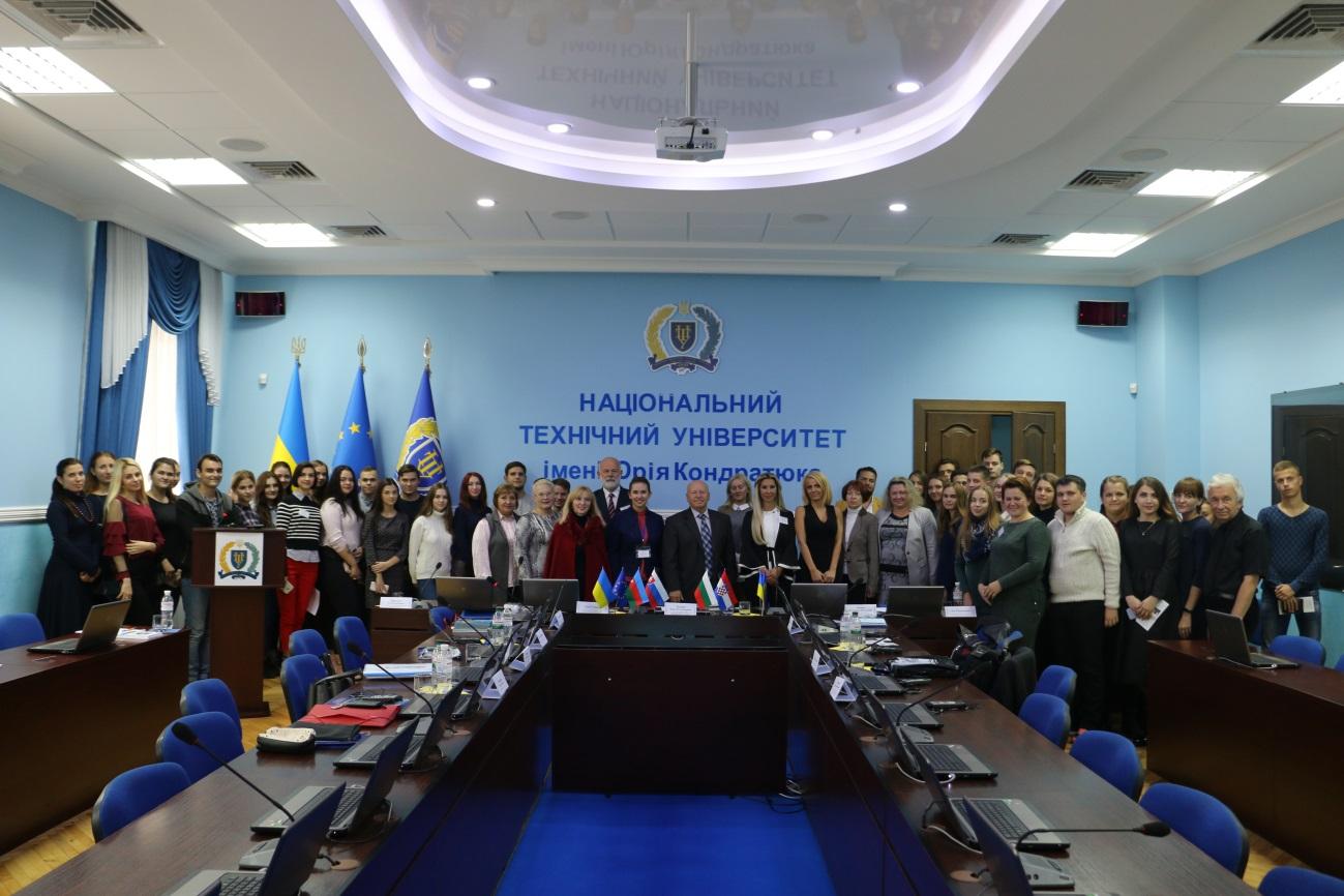 У ПолтНТУ відбулася V Міжнародна науково-практична інтернет-конференція «Управління туристичною індустрією: методологія і практика»