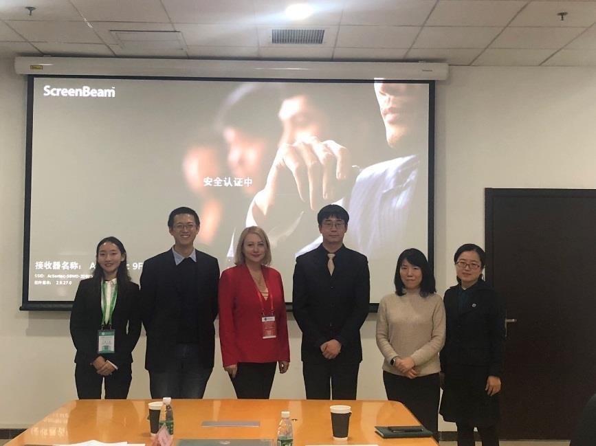 Робочий візит представників ПолтНТУ до коледжу інновацій Beijing University of Technology