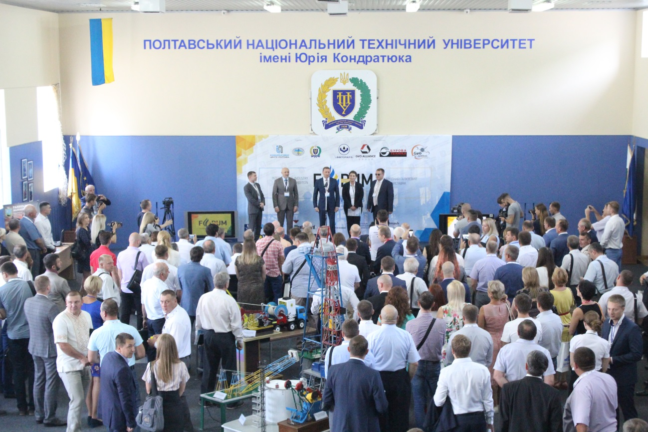 У ПолтНТУ пройшла унікальна нафтогазова виставка