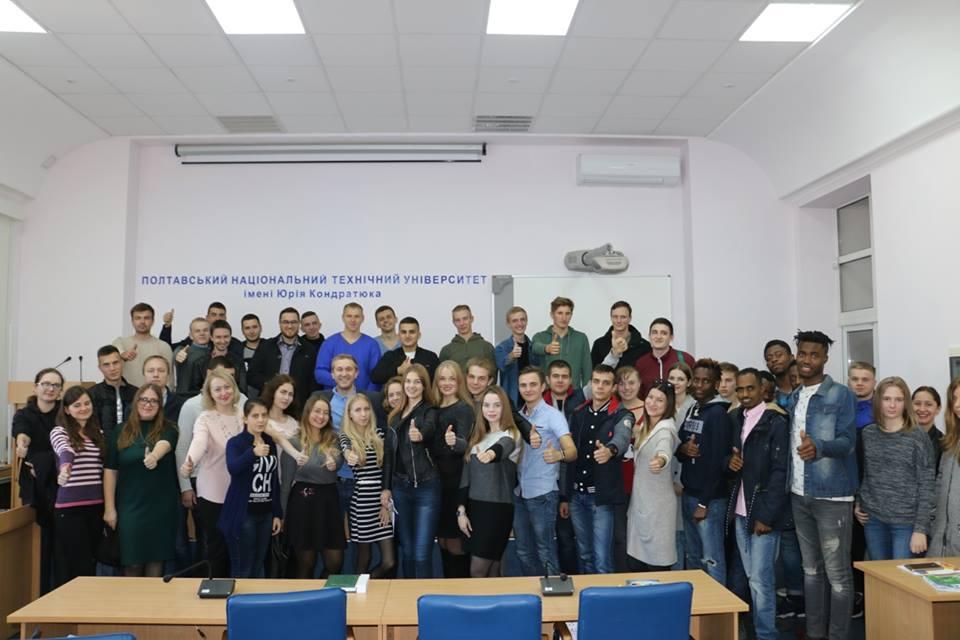 """Зустріч представників Громадської спілки """"BUILDIT Ukraine"""" зі студентами ПолтНТУ"""