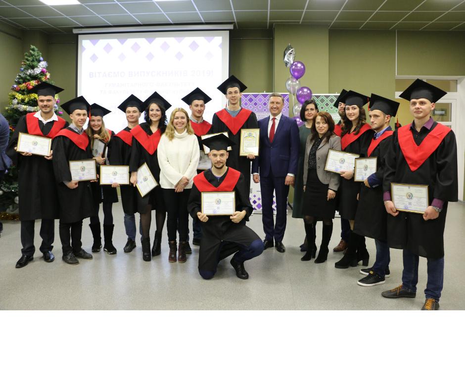 Перші магістри факультету фізичної культури та спорту і магістри гуманітарного факультету отримали дипломи