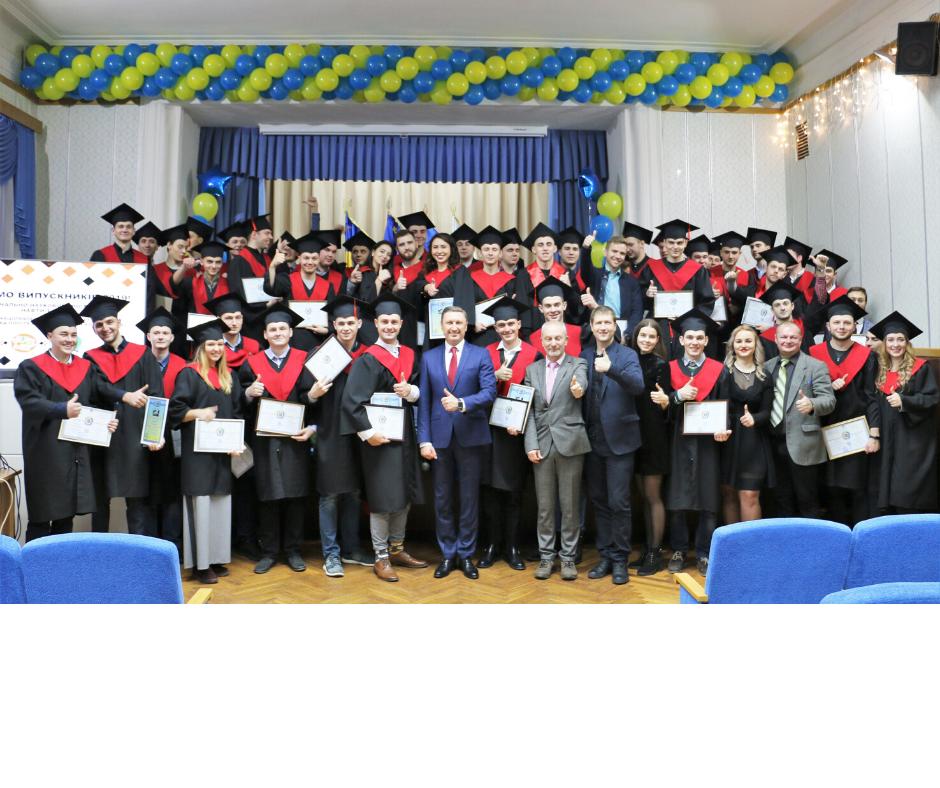 Випускників Навчально-наукового інституту нафти і газу привітали з отриманням дипломів