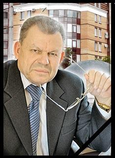 Світла пам'ять Олексію Михайловичу Ландарю