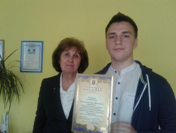 Студент ПолтНТУ здобув перемогу у Всеукраїнській олімпіаді з дисципліни «Інвестування»