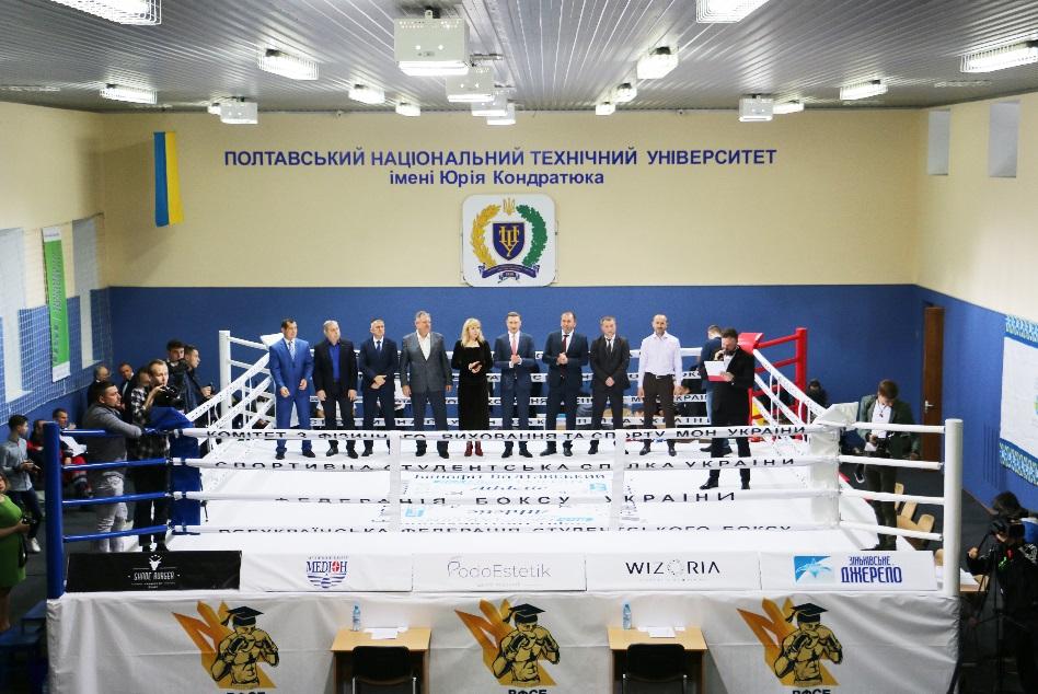 У ПолтНТУ розпочався Чемпіонату України з боксу серед студентів