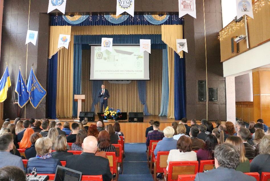 У ПолтНТУ розпочався 13-й Всеукраїнський фестиваль науки!