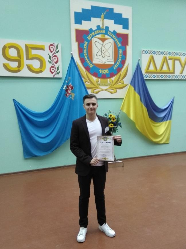 Студенти ПолтНТУ вкотре виборюють призові місця на Всеукраїнських конкурсах