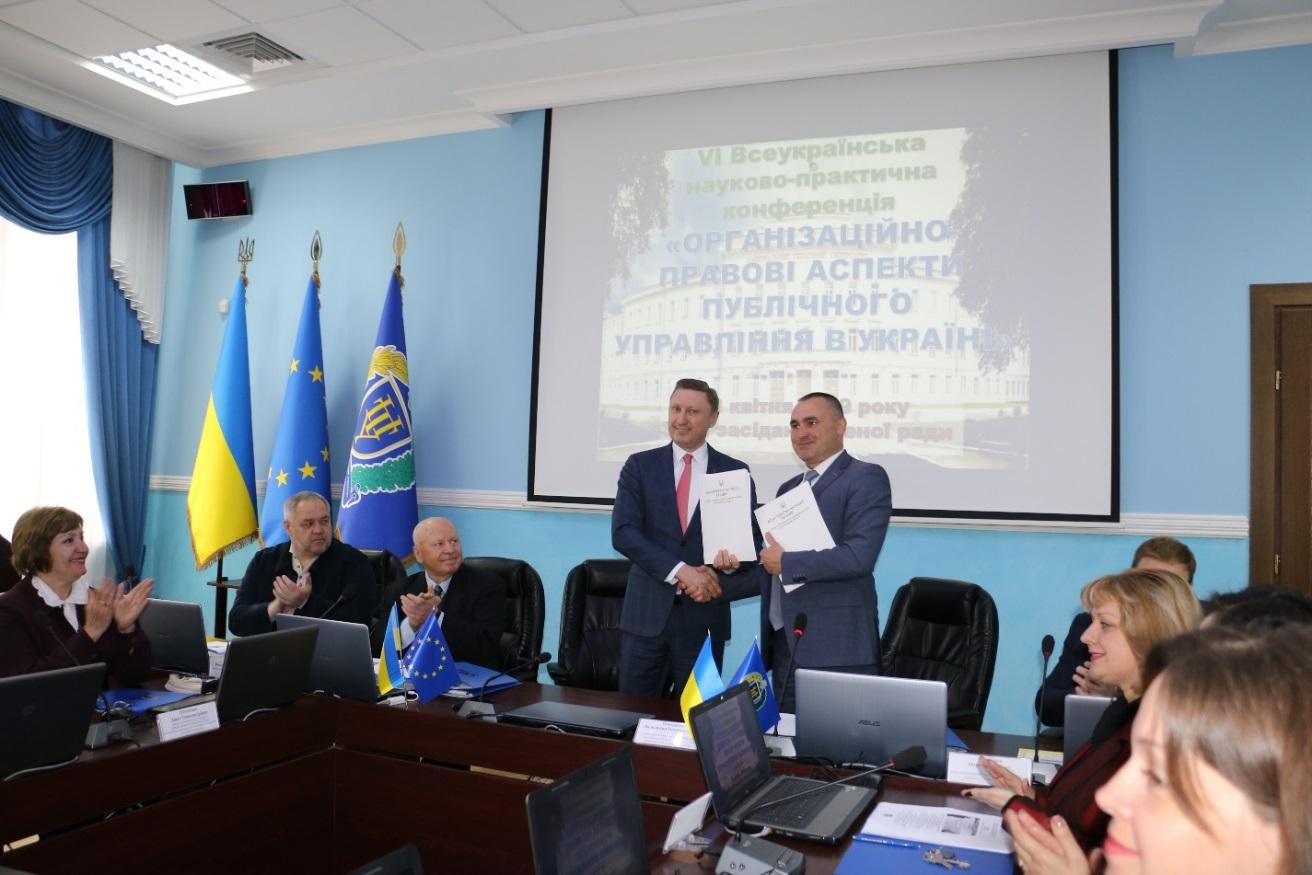 У ПолтНТУ підписали Меморандум про співробітництво між університетом та Головним територіальним управлінням юстиції у Полтавській області