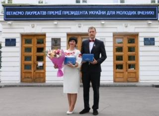 Молоді науковці Полтавщини – лауреати премії Президента України!