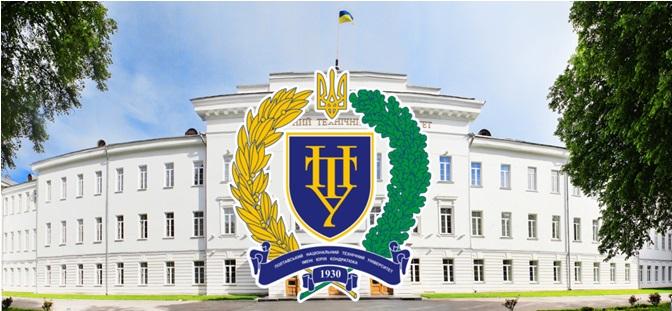 Інформація для абітурієнтів щодо поселення в гуртожитки  ПолтНТУ на 2019/2020 н. р.